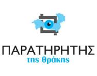 paratiritisthrakis