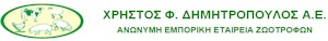 ΧΡ. ΔΗΜΗΤΡΟΠΟΥΛΟΣ