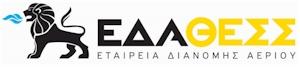 Eταιρεία Διανομής Αερίου Θεσσαλονίκης-Θεσσαλίας Α.Ε., δ.τ. «ΕΔΑ ΘΕΣΣ»