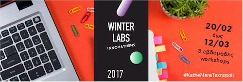INNOVATHENS Winter Labs 2017
