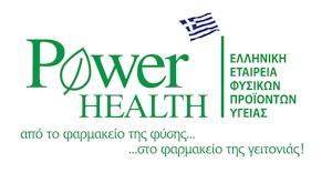 POWER HEALTH HELLAS ΑΕΒΕ