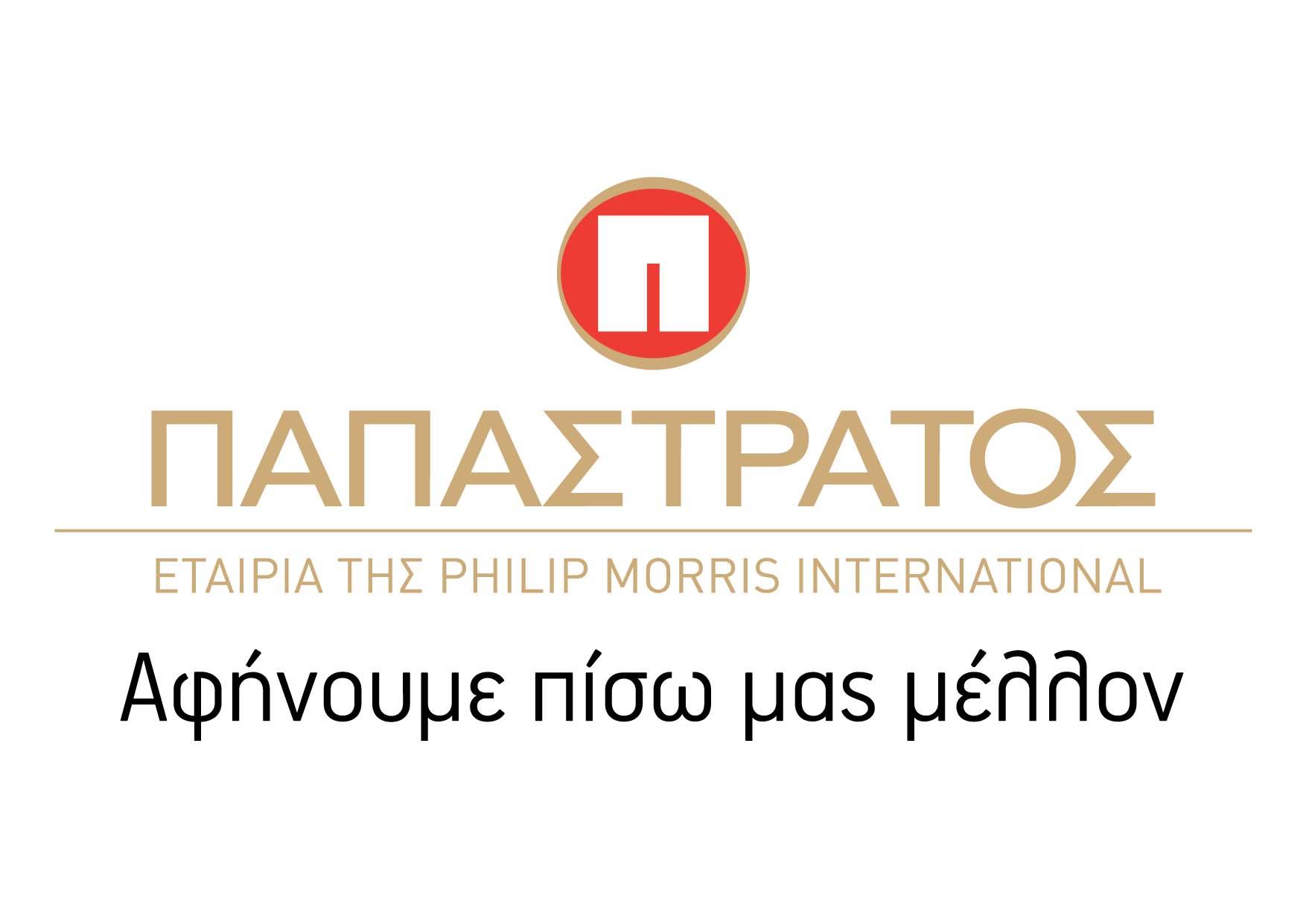 ΠΑΠΑΣΤΡΑΤΟΣ ΑΒΕΣ