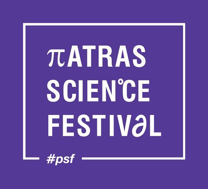 1ο φεστιβάλ επιστήμης «Patras Science Festival»!