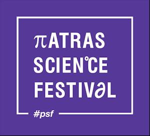 Patras Science Festival 2017