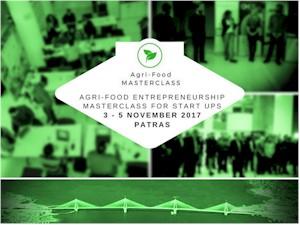 Αιτήσεις συμμετοχής στο Masterclass για την Αγρο-Επιχειρηματικότητα
