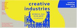 Creative Industries Vol. 2