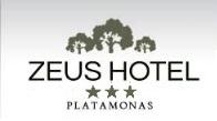 Zeus Hotel Platamonas