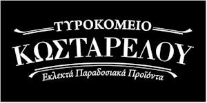 YIOI XΡ. ΚΩΣΤΑΡΕΛΟΥ & ΣΙΑ Ε.Ε.