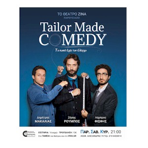 Tailor Made Comedy