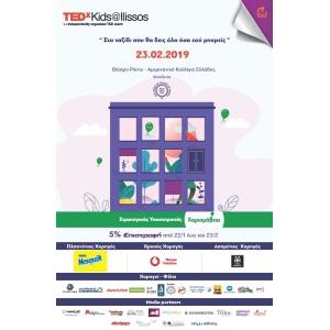 TEDxKids@Ilissos 2019