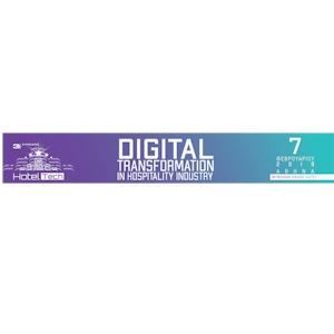 Στις 7 Φεβρουαρίου η 3η διοργάνωση του Συνεδρίου Hotel Tech