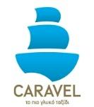 CARAVEL - Το πιο γλυκό ταξίδι