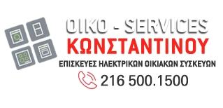 OIKO-SERVICES