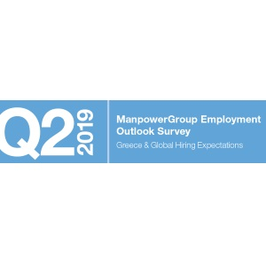 ManpowerGroup: Το 31% των Ελλήνων εργοδοτών προβλέπει αύξηση του αριθμού των απασχολούμενων για τους επόμενους τρεις μήνες