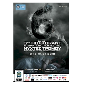 6ο International Horrorant Film Festival «Νύχτες Τρόμου»