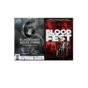 6ο International Horrorant Film Festival: Ένα φινάλε γεμάτο αστέρια!