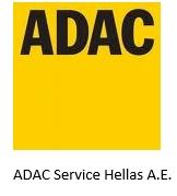 ADAC Service Hellas Μονοπρόσωπη A.E.