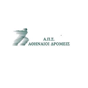 Oι «Αθηναίοι Δρομείς» θα πραγματοποιήσουν εκδρομή για τη συμμετοχή στον 10ο Αγιωργίτικο Δρόμο 2019