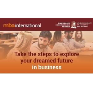 ΜΒΑ International 2020-2021: Αιτήσεις και Open Day