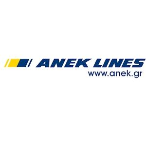 Anek Lines: Ισχυρή παρουσία στην ευρωπαϊκή έκθεση CMT
