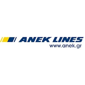 ANEK LINES: «Υποστήριξη του νεαρού αθλητή: Άσκηση, Ψυχολογία και Διατροφή»