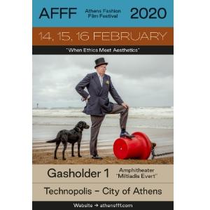 Athens Fashion Film Festival 2020 - «When ethics meet aesthetics» / «Όταν η ηθική συναντά την αισθητική»