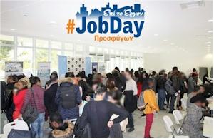 Εντυπωσιακή προσέλευση 600 επισκεπτών στο #JobDay Προσφύγων