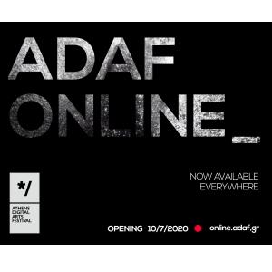 Το Athens Digital Arts Festival εγκαινιάζει την online εποχή