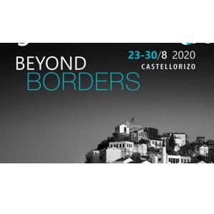 Πλούσιο το πρόγραμμα παράλληλων εκδηλώσεων  του 5ου Διεθνούς Φεστιβάλ Καστελλορίζου