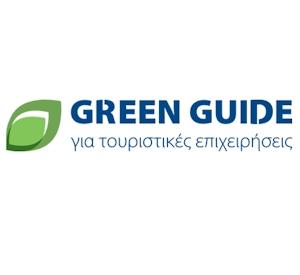 Go Green! Hotel Webinar, 19-20 Φεβρουαρίου