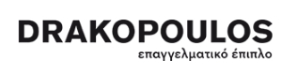 DRAKOPOULOS CONTRACT
