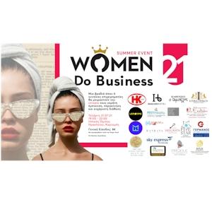 Εκδήλωση για την Γυναικεία Επιχειρηματικότητα από το Women Do Business