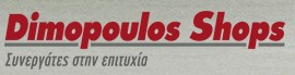 DIMOPOULOS SHOPS ΑΕΒΕ