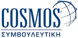 COSMOS ΣΥΜΒΟΥΛΕΥΤΙΚΗ