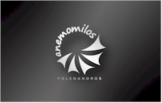 ANEMOMILOS APARTMENTS