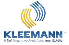 ΚΛΕΜΑΝ ΕΛΛΑΣ ΑΒΕΕ / KLEEMANN